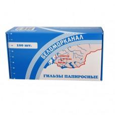Гильзы папиросные Беломорканал 82мм 100 шт