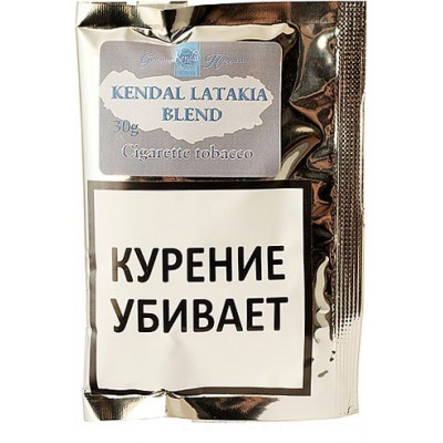 Сигаретный табак Gawith & Hoggarth Kendal Latakia Blend (30 гр)