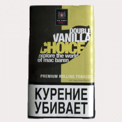 Сигаретный табак Double Vanilla Choice